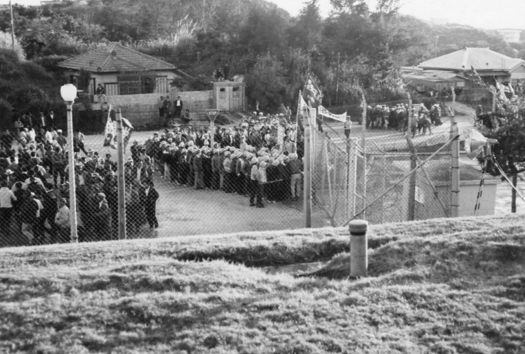 Protests at Camp Butler in Okinawa